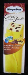 クレープグラッセバナナチョコレートブラウニー