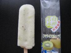 フルーツかき氷バーキウイフルーツ