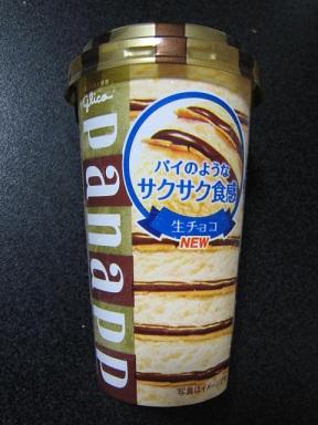 パナップ生チョコ