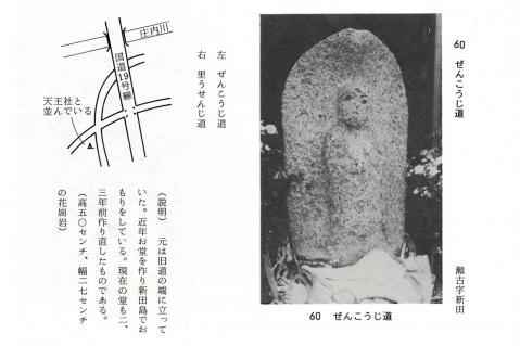 未新田20121008-5