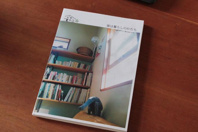 京都/女性建築士池田デザイン室