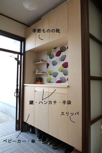 京都女性建築士池田デザイン室インテリア