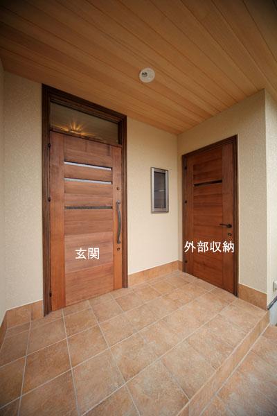 京都女性建築士池田デザイン室新築