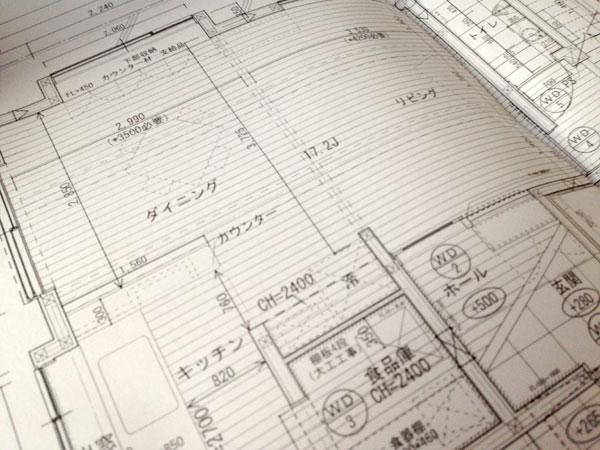 京都/女性建築士池田デザイン室新築