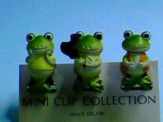 蛙クリップ