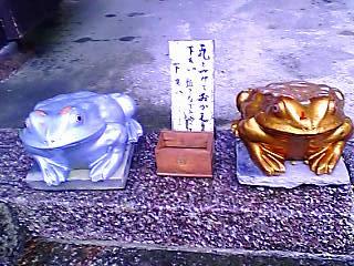 新薬師寺の蛙
