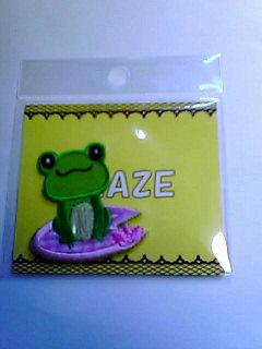 蓮乗り蛙アップリケ