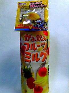がぶ飲みフルーツミルク