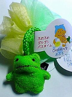 お風呂の蛙♪