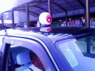 目玉タクシー