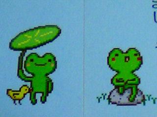 栞の蛙部分のアップ
