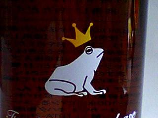 カエル王のアップ