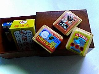 おばあちゃん家の薬箱