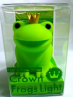 Crown Frogs Light