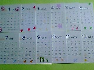 クラフトパンチでカレンダー