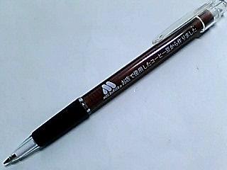 モスのアンケート用ボールペン