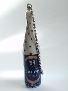 カルピス復刻版ミニチュアキーホルダー