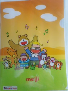 2009 ポプラ 秋のお菓子フェア