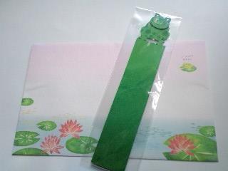 蛙のブックマーカーとお手紙