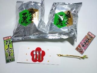 カトラリーカードと亀の子煎餅