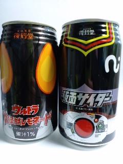 懐かしのヒーロー炭酸飲料