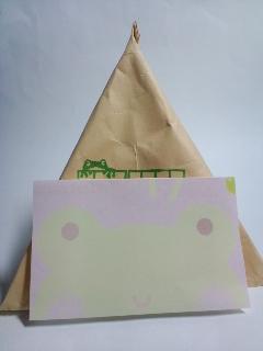 テトラポットな郵便♪