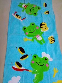 蛙のバスタオル