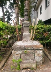 岡崎五郎正宗の墓