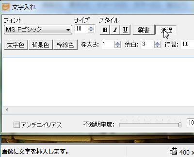 JTrimbn02.jpg