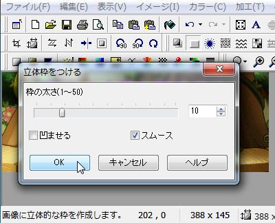 JTrimbn12.jpg