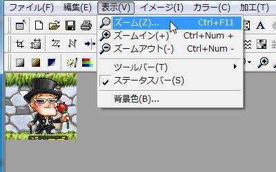 JTrimtc05.jpg