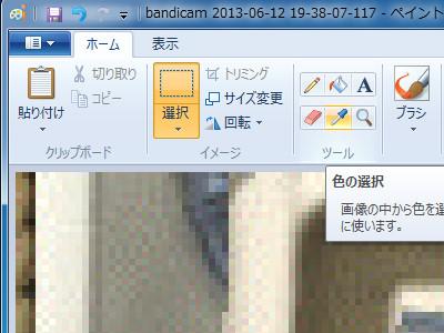 kyacut10_20130802235909019.jpg