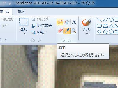 kyacut12_20130802235725c13.jpg