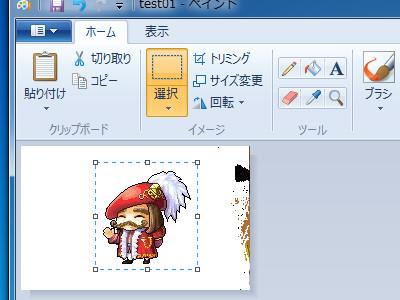 kyacut21.jpg