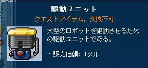 tokyokdynit04.jpg