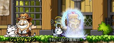 zeno4ji01.jpg