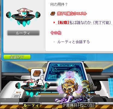 zeno4ji09.jpg