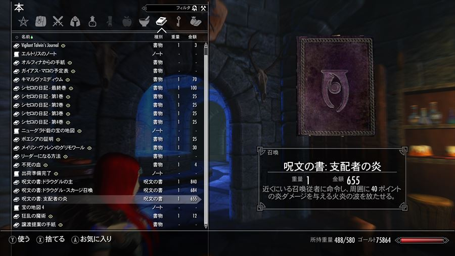 中間報告 (8)_R