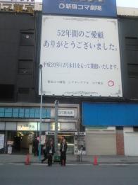 201003101642000.jpg
