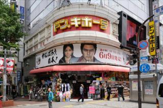 77122_Shopping11-01higashishinjyuku.jpg