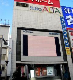 Studio_alta_new.jpg