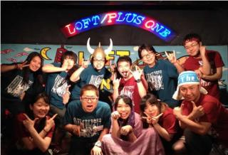 loft_plus_one20130603_500