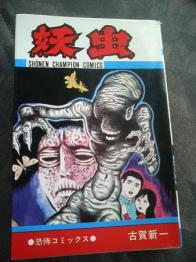 manga_010.jpg