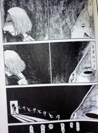 manga_05.jpg