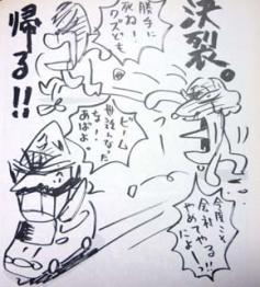 manga_06.jpg