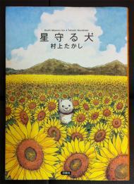 manga_08.jpg