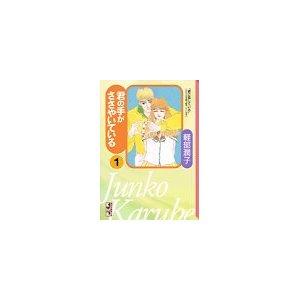 nyack_kiminote_20130612