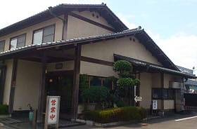 うなぎの小堀ん (2)