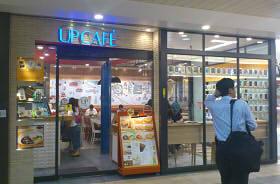 Up Cafe (1)