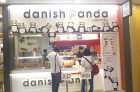 デニッシュパンダ (4)
